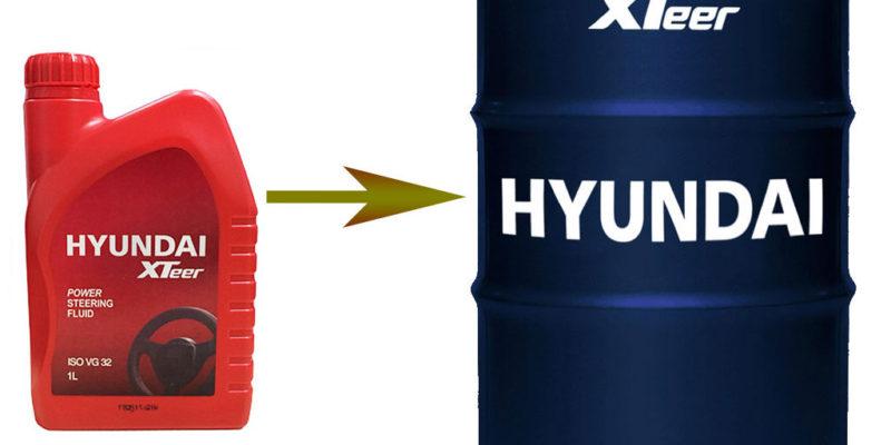 жидкость для гидроусилителя руля Xteer PSF