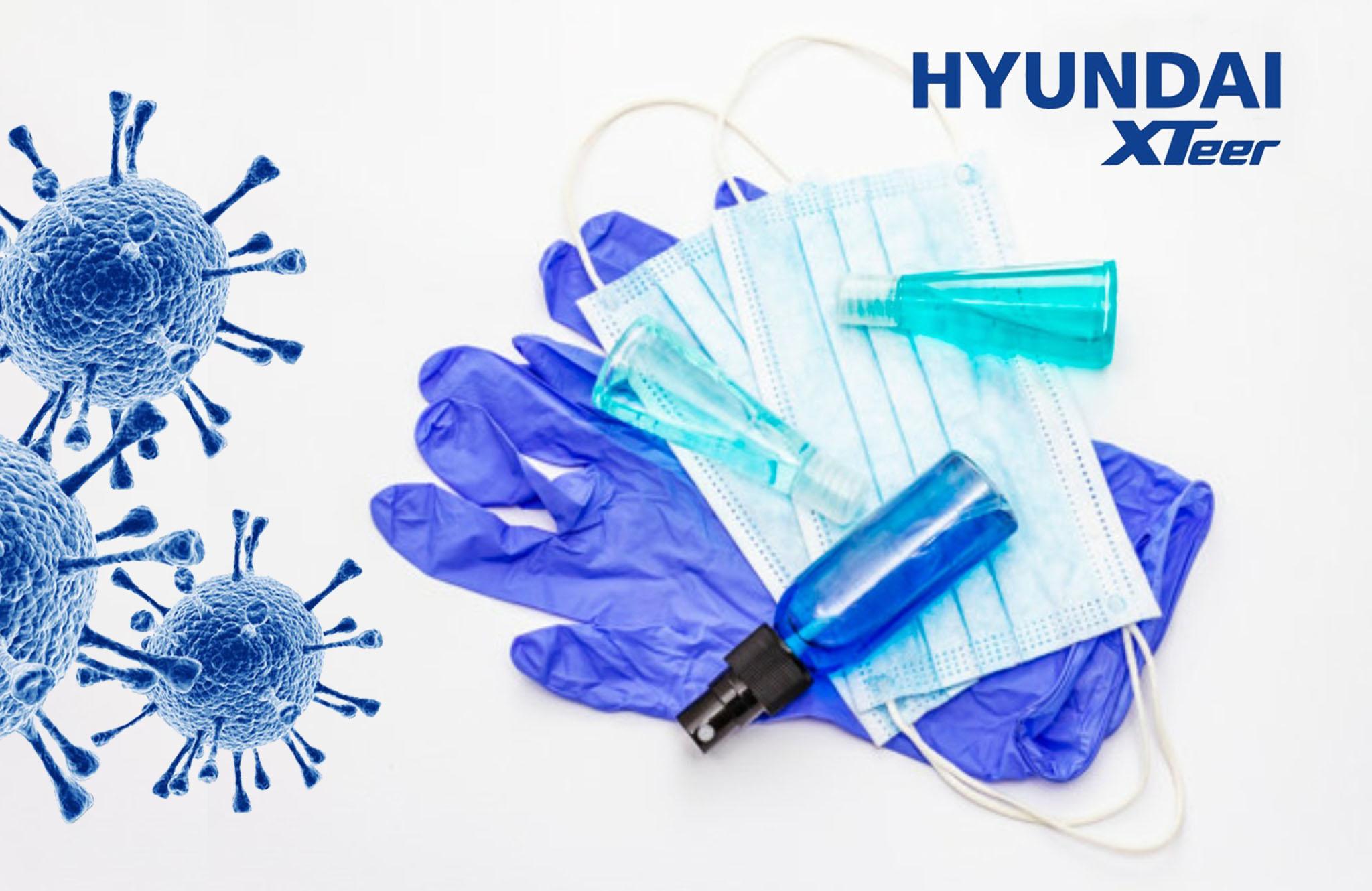 Hyundai XTeer Работа во время пандемии