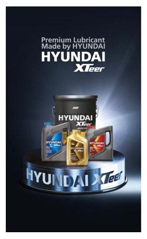 hyundai xteer_о бренде