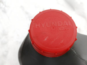 крышка Hyundai XTeer Gasoline G700 5w40