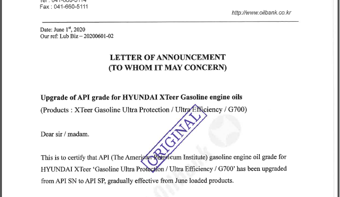 API SP для автомобильных масел HYUNDAI XTEER