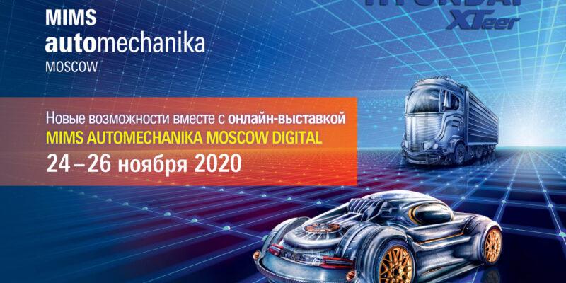 MIMS Automechanika Moscow Digital 2020